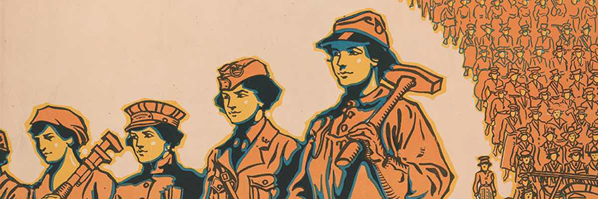 drawing of women in uniforms